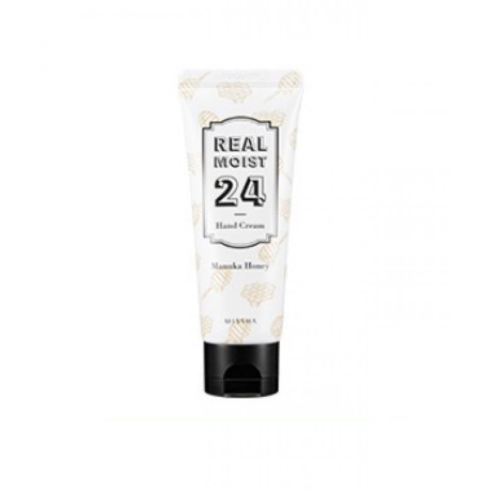 Купить Интенсивный увлажняющий крем для рук  MISSHA Real Moist24 Hand Cream (Manuka Honey)