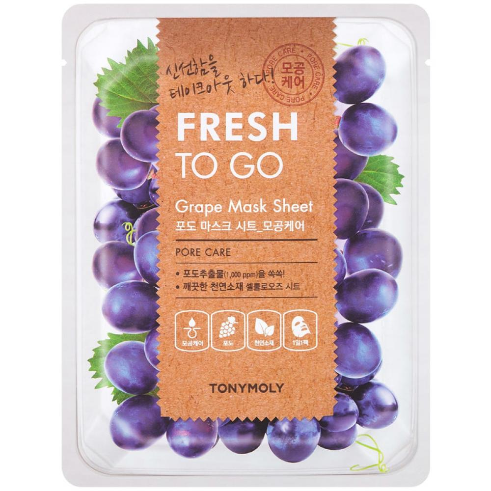 Купить Тканевая маска с виноградом уход за порами - Tony Moly Fresh To Go Grape Mask Sheet