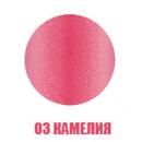 Купить Сияющий блеск для губ Holika Holika Honey Bouquet Lips