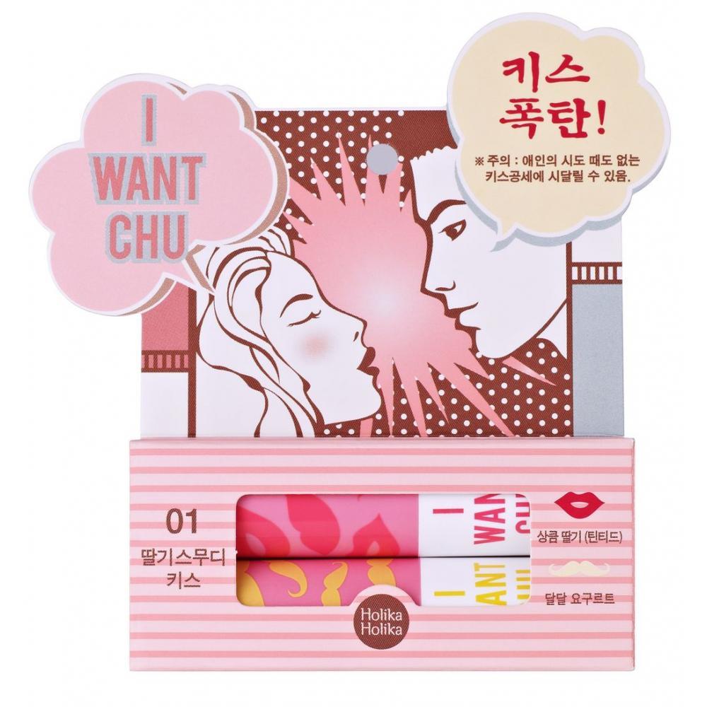 Купить Набор оттеночных бальзамов для губ Holika Holika I Want Chu