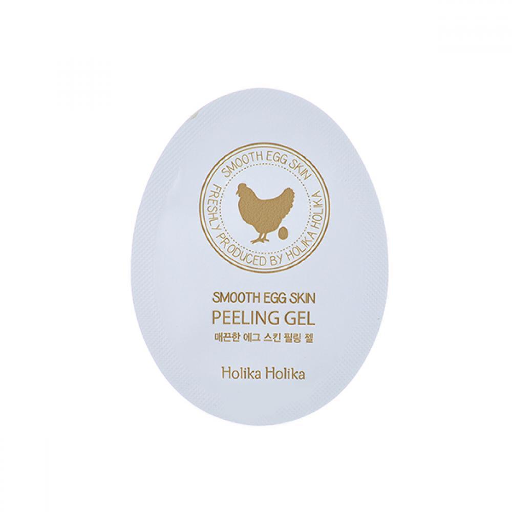 Купить Пилинг-гель с экстрактом яичного желтка - Holika Holika Smooth Egg Skin Peeling Gel (пробник)