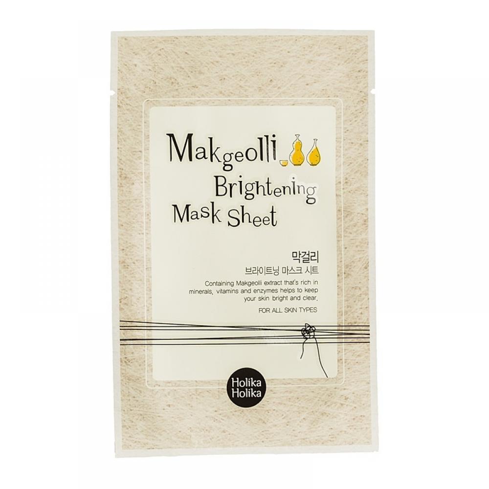 """Купить Тканевая маска с рисовым вином """"Макголли"""" - Holika Holika Rice Wine Brightening Mask Sheet"""
