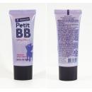 Купить ББ крем тональный с гиалуроновой кислотой - Holika Holika Moisture Petit Bb (Ad)