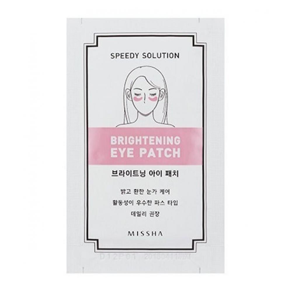 Купить Гидрогелевые патчи для глаз - Missha Speedy Solution Brightening Eye Patch