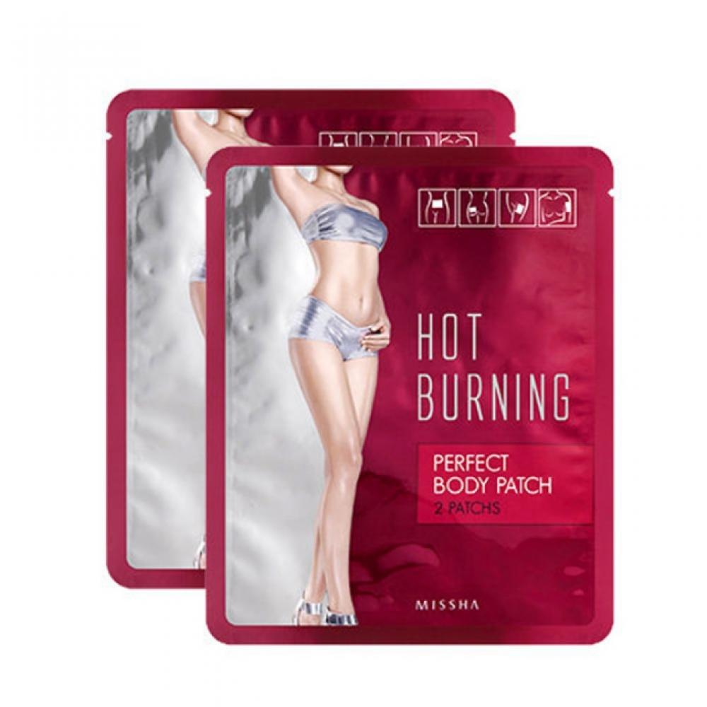 Купить Горячие антицеллюлитные пластыри для тела - Missha Hot Burning Perfect Body Patch