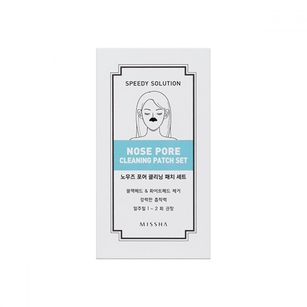 Купить Очищающие полоски для носа - MISSHA Speedy Solution Nose Pore Cleaning Patch (1шт)