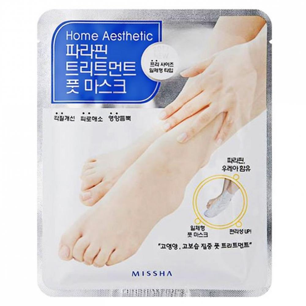 Купить  Парафиновая маска для ног - Missha Home Aesthetic Paraffin Treatment Foot Mask