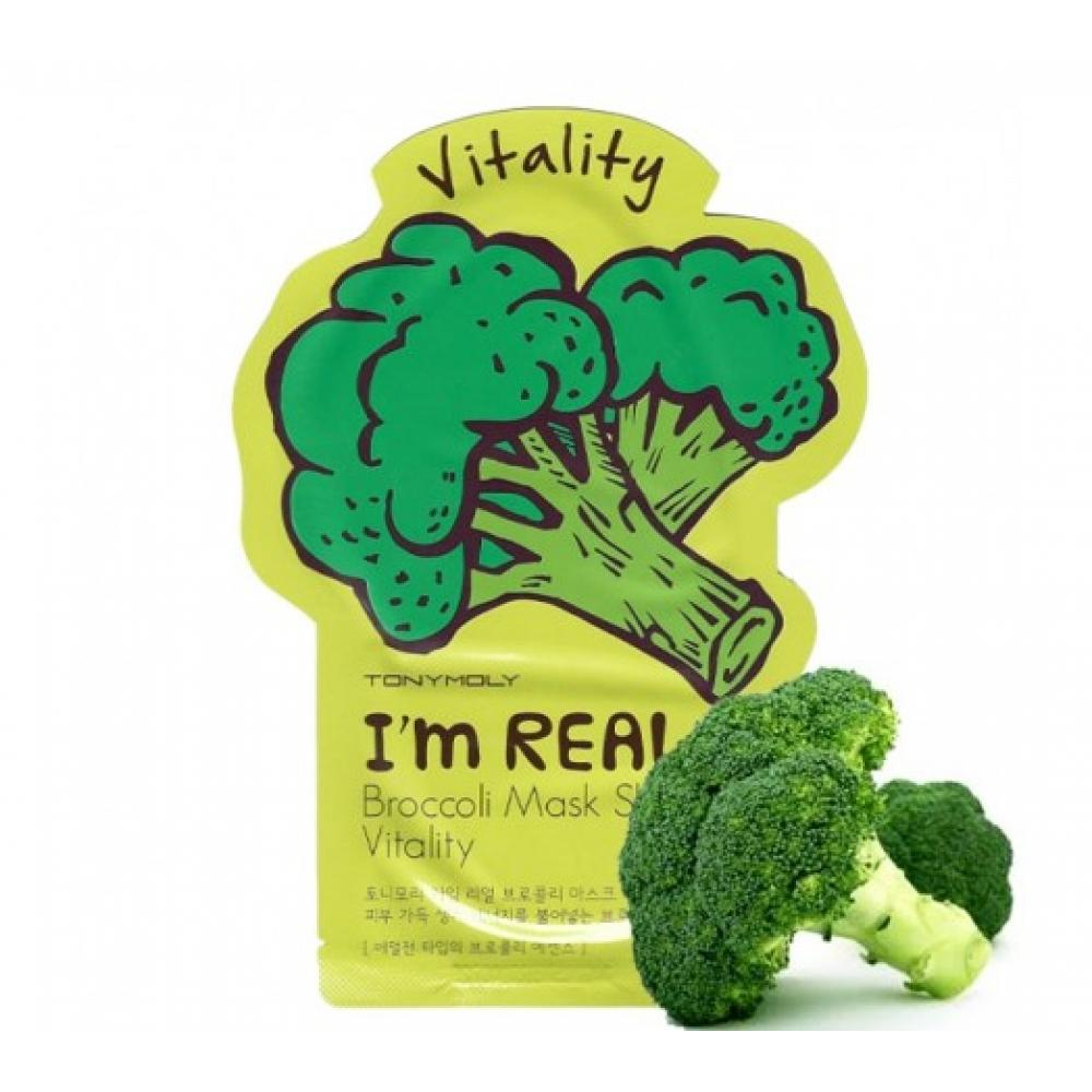 Купить Маска для лица Tony Moly I'm Real Broccoli Mask Sheet Vitality