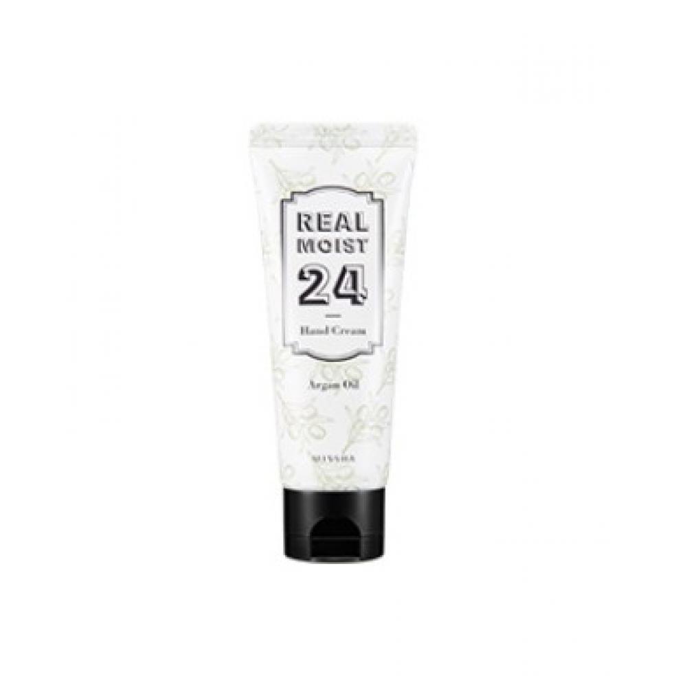 Купить Интенсивно увлажняющий крем для рук - MISSHA Real Moist24 Hand Cream (Argan Oil)