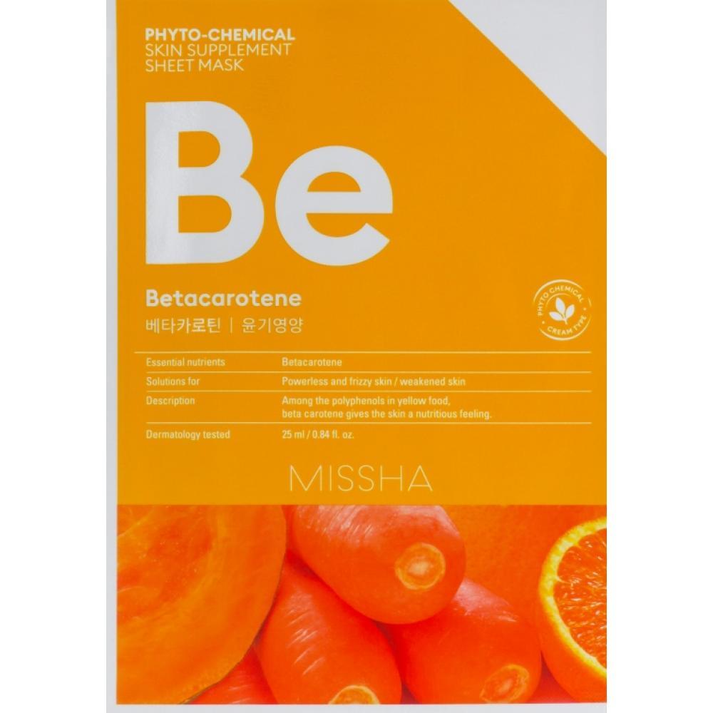 Купить Питательная маска с бетакератином Missha Phytochemical Skin Supplement Sheet Mask (Betacarotene/Nourishing)