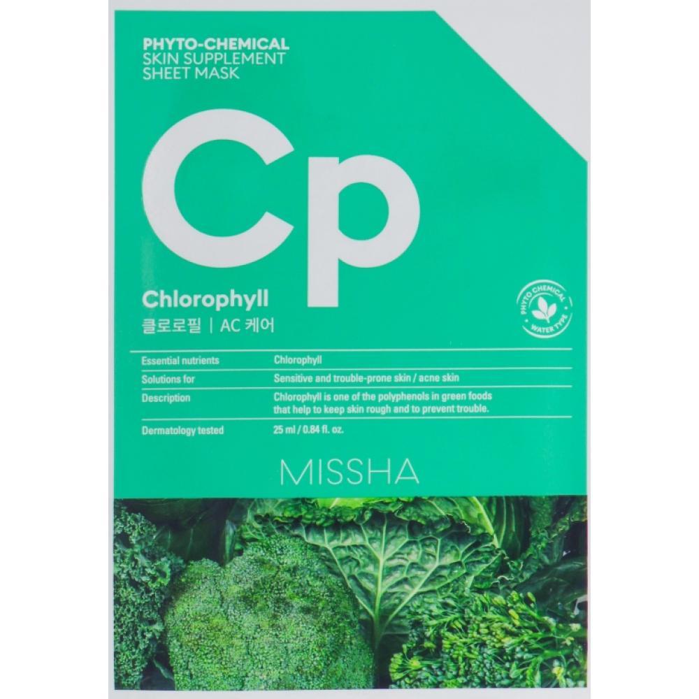 Купить Увлажняющая маска с хлорофиллом MISSHA Phytochemical Skin Supplement Sheet Mask (Chlorophyll/AC Care)