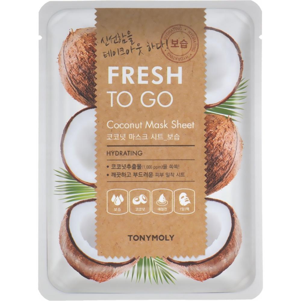 Купить Тканевая маска с маслом кокоса FRESH TO GO COCONUT MASK SHEET