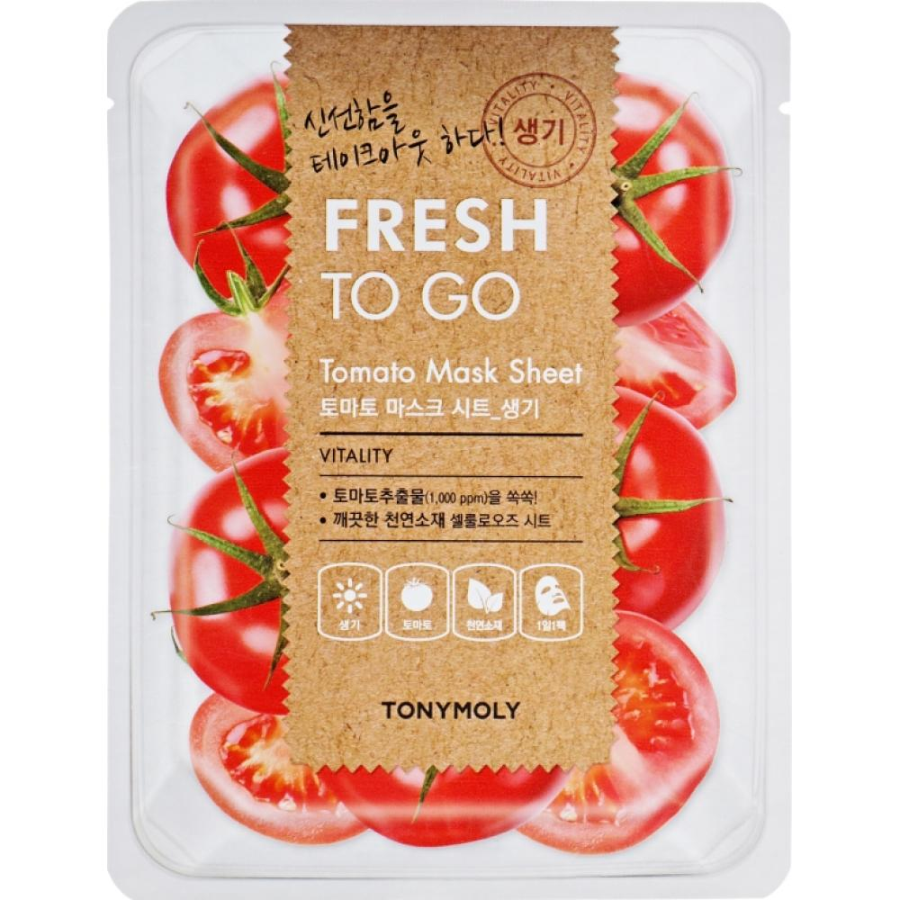 Купить Тканевая маска с томатом витаминизирующая FRESH TO GO TOMATO MASK SHEET2