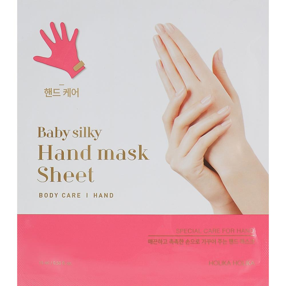Купить Тканная маска для рук - Holika Holika Baby Silky Hand Mask Sheet
