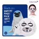 Купить Маска-мордочка - Holika Holika Baby Pet Magic Mask Sheet