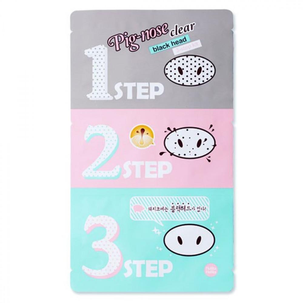 Купить Набор патчей для удаления черных точек - Holika Holika Pig Clear Black Head 3-Step Kit