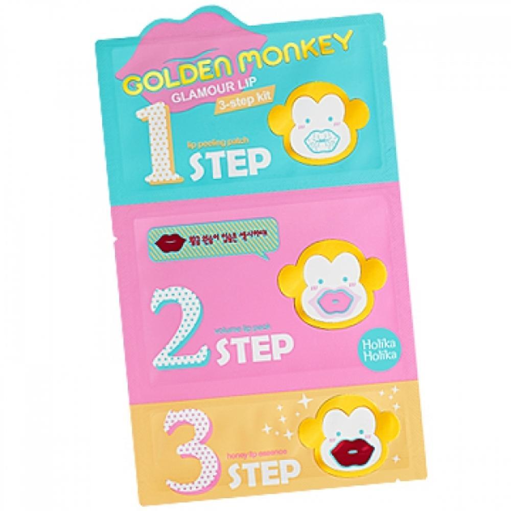 Купить Трехступенчатый набор средств для ухода за губами - Holika Holika Golden Monkey Glamour Lip 3-Step Kit