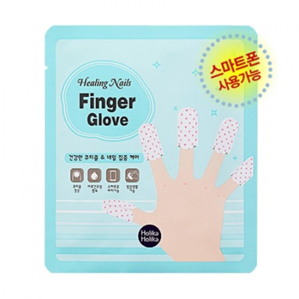 Купить Маска для ногтей Holika Holika Healing Nails Finger Glove