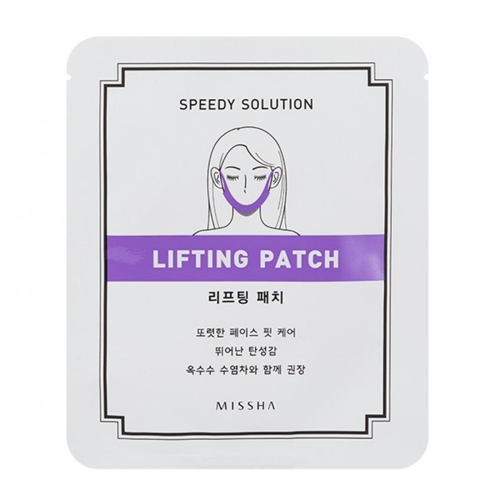 Купить Моделирующий патч для контура лица - Missha Speedy Solution Lifting Patch