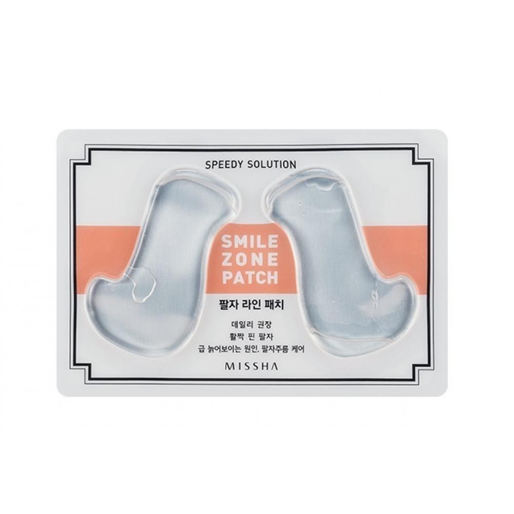 Купить Патчи от носогубных складок - Missha Speedy Solution Smile Zone Patch