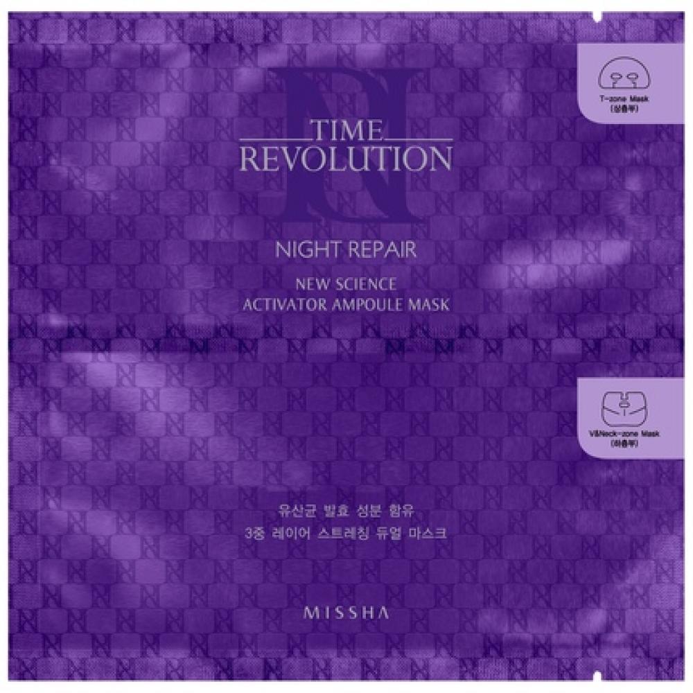 Купить Ночная восстанавливающая листовая маска для лица - Missha Time Revolution Night Repair New Science Activator Ampoule Mask