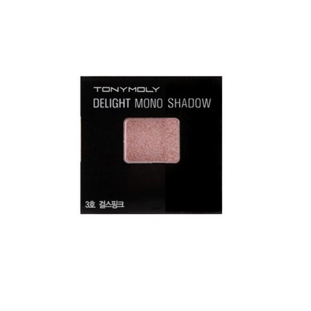 Купить  Тени для век Tony Moly Delight Mono Shadow-Glitter 03 Girls Pink